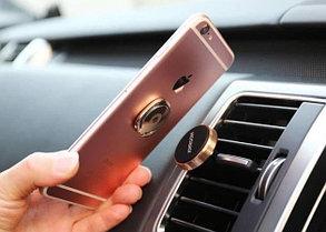 Автомобильный Держатель Смартфона Joyroom ZS122, фото 2