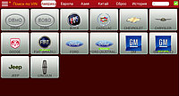 Активация всех марок Launch Easydiag, iDiag, Golo  (без обновления), фото 1