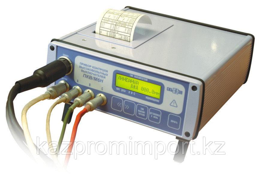 ПКВ/М6Н - прибор контроля высоковольтных выключателей