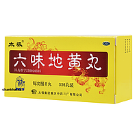 """Болюсы Шесть трав """"Лювэй Дихуань Вань"""" (Liuwei Dihuan Wan) 200 шт, фото 1"""