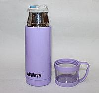 """Термос из нержавеющей стали """"Always"""", 0,35л, фиолетовый"""