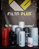 Фильтры масляные на спецтехнику и легковые автомобили