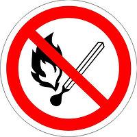 Знак Запрещается пользоваться открытым огнем и курить , фото 1
