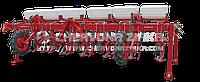Культиватор Альтаир 4,2 (КРНВ 4,2)