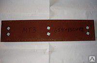 Нож отвала МТЗ, ЮМЗ (654-150 мм)