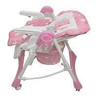 Стульчик для кормления Pituso Nana (розовый)