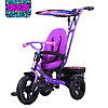 Велосипед RT ICON Elite by Natali Prigaro (фиолетовый), фото 2
