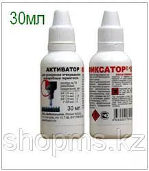 Активатор для ускорения отверждения герметиков Фиксатор №100 20мл