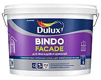 Краска Dulux BINDO FASADE для фасадов и цоколей