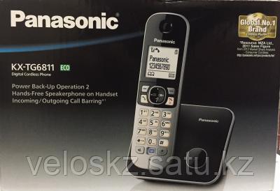 Телефон беспроводной Panasonic KX-TG6811