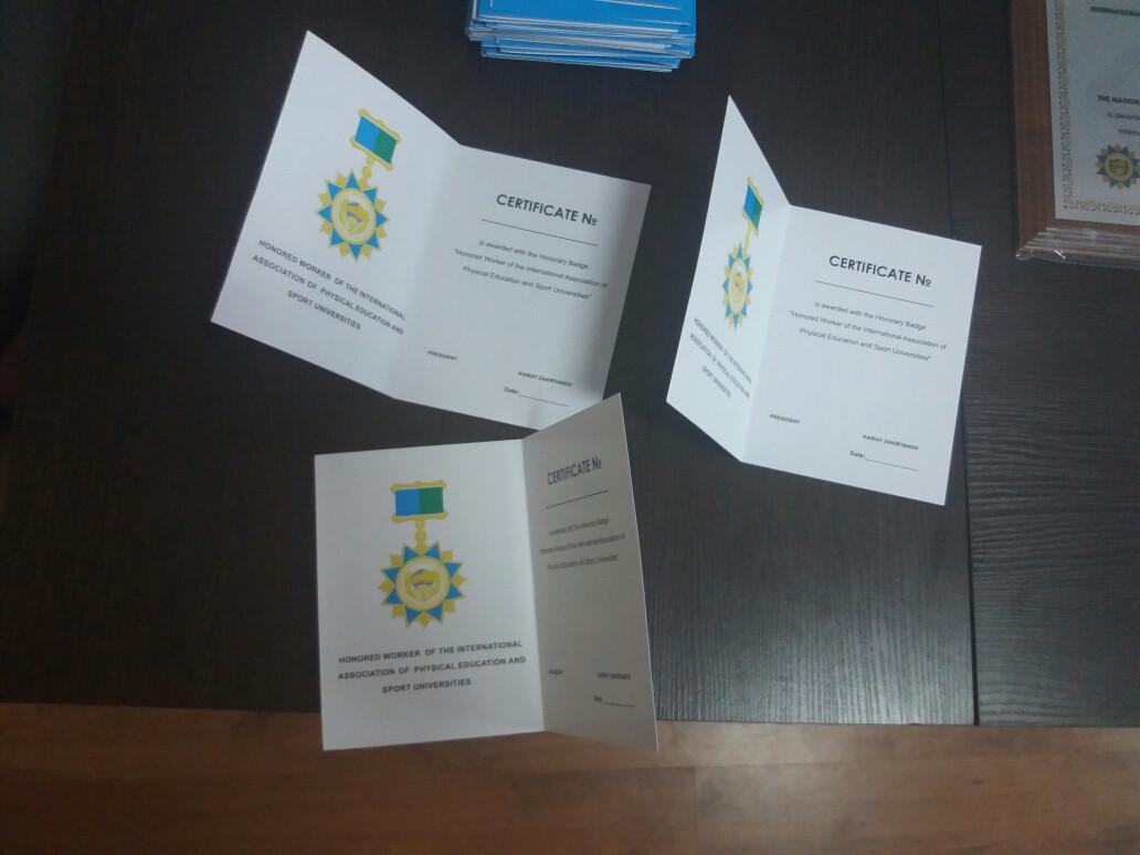 Печать сертификата