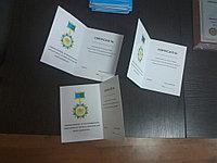 Печать сертификата , фото 1