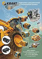 Запасные части на гидронасос Daikin, запчасти на гидравлику Daikin