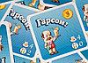 Настольная игра Гарсон. издание 2015 года