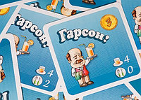 Настольная игра Гарсон. издание 2015 года, фото 1