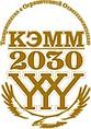 """ТОО """"КЭММ-2030"""""""