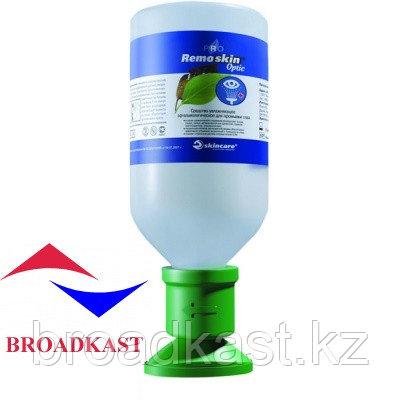 Средство промывки глаз при попадании промышленных загрязнений Remoskin®Optic  200 мл