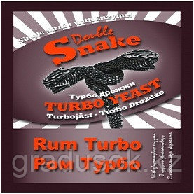 Дрожжи Double Snake Ром Турбо