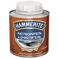 Растворитель и Очиститель Hammerite 1