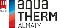 Участие на выставке Aquatherm Almaty 2017