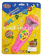 Детский музыкальный микрофон Play Smart розовый