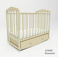 Кровать для новорожденных СКВ Березка 123009 Бежевый