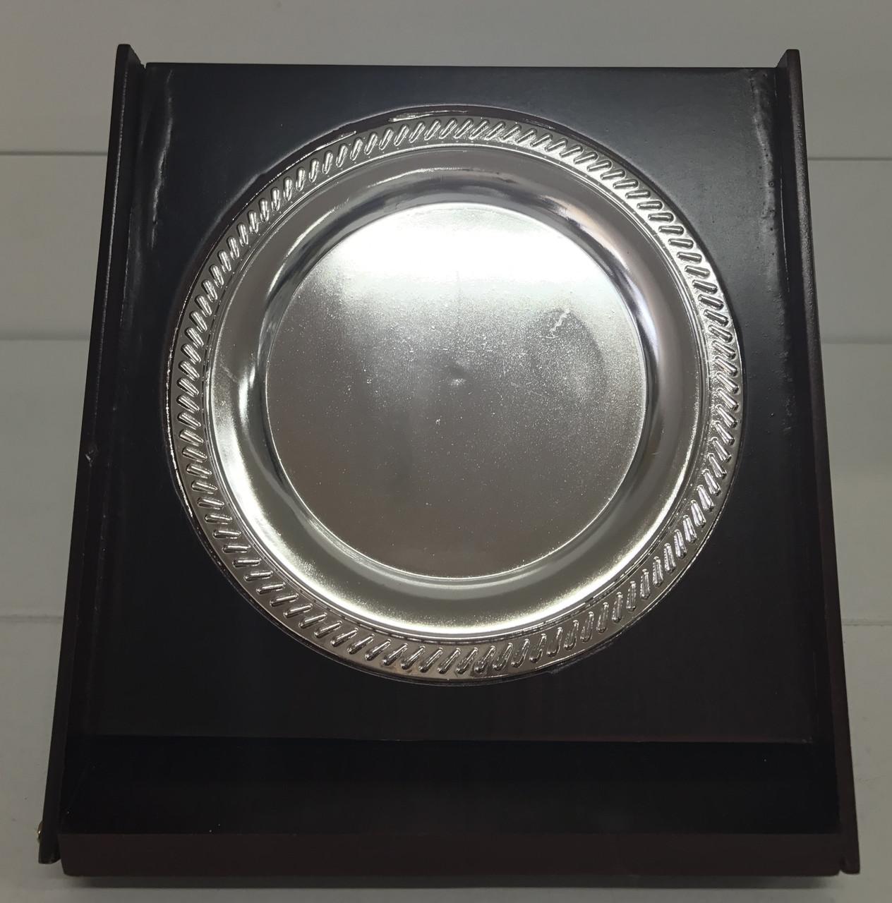 Наградная тарелка (11см)