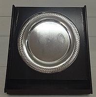Наградная тарелка в подарочной упаковке. (11см), фото 1