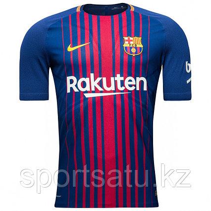 Футбольная форма Барселона сезона 2017-18 домашняя XL