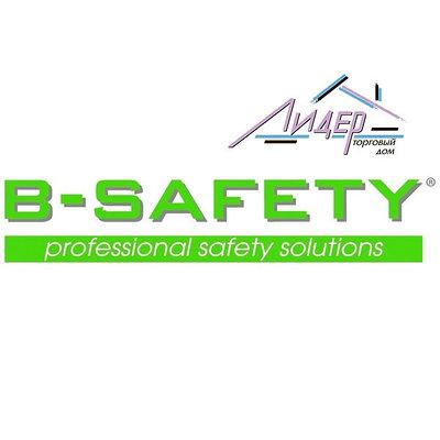 Продукция B-Safety