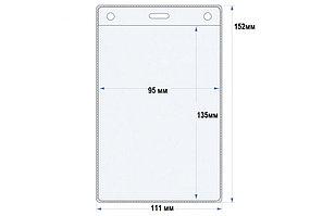 Пакетики для беджей вертикальные, мягкие (135ммх95мм)