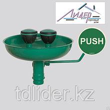 BR 300 085: ClassicLine душ безопасности для глаз с резервуаром из высококачественной стали