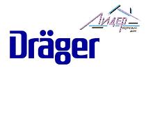 Продукция Dräger