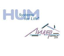 Продукция HUM GmbH