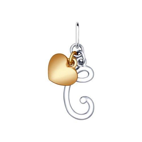 Серебряная подвеска буква (С )