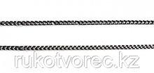 К21601 Цепь алюминиевая,чёрная