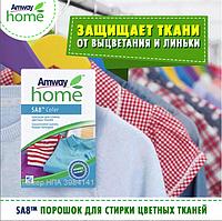 Порошок для стирки цветных тканей от Амвей ., фото 1