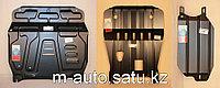 Комплект Защиты картера двигателя, кпп и раздатки на Mitsubishi Pajero/Митсубиши Паджеро 4 2006-, фото 1