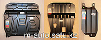 Защита картера двигателя и кпп на Mitsubishi Pajero Sport/Митсубиши Паджеро Спорт 2008-(комплект)