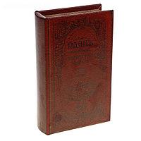 """Шкатулка-книга """"План накопления богатств"""", обита искусственной кожей,  5 см × 13 см × 21 см, фото 1"""