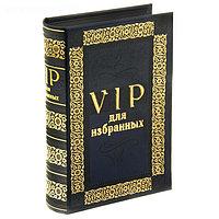 """Шкатулка-книга """"VIP для избранных"""", 5 см × 16,7 см × 22,7 см"""