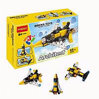 Конструктор Decool 3101-3104 Bricks Toys 3 в 1, 62 деталей , фото 1