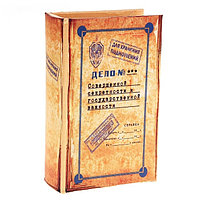 "Шкатулка книга ""Дело совершенной секретности"" шёлк, 5 см × 11 см × 17 см, фото 1"