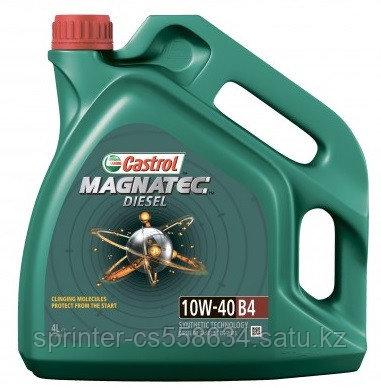 Моторное масло CASTROL MAGNATEC DIESEL 10w40 4 литра
