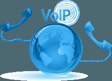 Запись для VoIP