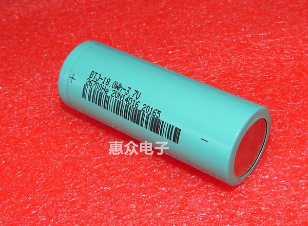 Аккумулятop 3,7v 5000mAh  26700 Li-ion