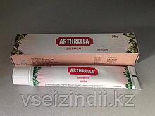 Гель Артрелла, Arthrella - борьба с артритом и подагрой,30гр