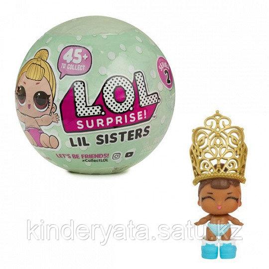 LOL Кукла-сюрприз Сестренка в шарике