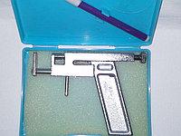 Пистолет металлический для прокола ушей
