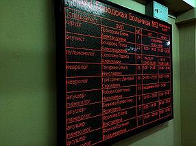 Информационное табло для больниц и поликлиник р3,75, фото 3